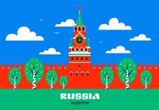kremlin moscow Spasskaya torn av Kreml på röd fyrkant i Moskva, Ryssland Rysk nationell gränsmärke i plan stil royaltyfri illustrationer