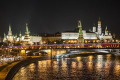 Kremlin and Moskva River. The Moscow Kremlin, sometimes referred to as simply the Kremlin, is a historic fortified complex at the heart of Moscow, overlooking Royalty Free Stock Photography