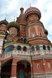 Kremlin na tle niebo od dna Zdjęcie Stock