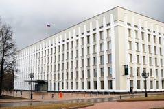 Kremlin in Nizhny Novgorod, Russia. Royalty Free Stock Images