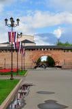 Kremlin no dia de mola nebuloso, Rússia de Veliky Novgorod Fotografia de Stock Royalty Free