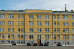 The Kremlin Presidium, Moscow, Russia Stock Images