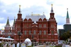 Kremlin przeciw skyRed i pięknemu Kremlin w Moskwa Zdjęcie Stock