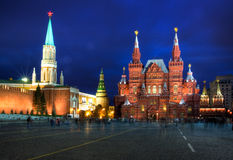 Kremlin and Red Square. Night view of Kremlin and Red Square. Moscow. Russia royalty free stock photo