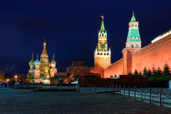 Kremlin and Red Square. Night view of Kremlin and Red Square. Moscow. Russia royalty free stock images