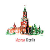 Kremlin, Red Square, Moscow, Russia. Watercolor vector Royalty Free Stock Image