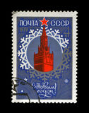 Kremlin with red star for New Year, circa 1978, Royalty Free Stock Image