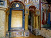 kremlin rostov Kopuły katedra wniebowzięcie Fotografia Royalty Free