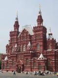 Kremlin, Rusia Foto de archivo