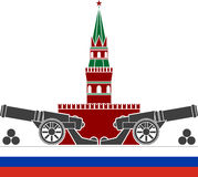 kremlin ryss vektor illustrationer