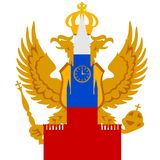 kremlin Ryssland Arkivfoto