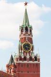 Kremlin's Clock Tower Royalty Free Stock Photos