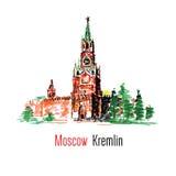 Kremlin som är röd kvadrerar, Moscow, Ryssland Vattenfärgvektor royaltyfri illustrationer