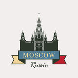 Kremlin Spassky tower Stock Photography