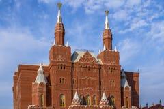 Kremlin style hotel, Antalya, Turkey Stock Image