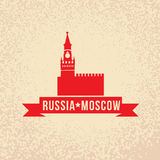 Kremlin - the symbol of Moscow Royalty Free Stock Image