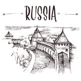 Kremlin tirado mão do russo, esboço urbano Ilustração de livro desenhado à mão, cartão turístico ou molde do cartaz no vetor Fotos de Stock Royalty Free
