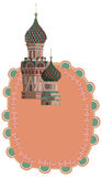 Kremlin Towers Royalty Free Stock Photography