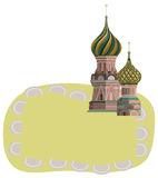 Kremlin Towers Royalty Free Stock Photo