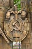 kremlin tula Стоковая Фотография