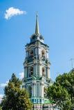 Kremlin in Tula Royalty Free Stock Photography