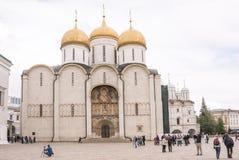 Kremlin. Uspensky Cathedral.Tourists visiting the sights Stock Photography