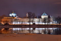 Kremlin in Veliky Novgorod, Russia. Stock Photography