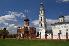 kremlin volokolamsk Ryssland Moscow region royaltyfria bilder