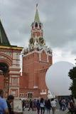 Kremlin w Moskwa od Obrazy Royalty Free
