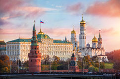 Kremlin welcomes the dawn. Under the pink clouds Stock Images