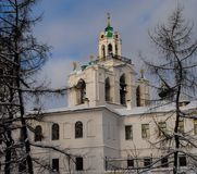 Kremlin in Yaroslavl Royalty Free Stock Photo