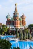 Kremlstilhotell, Antalya, Turkiet fotografering för bildbyråer