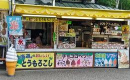 kremowy lodowy japoński sklep Fotografia Stock