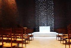 Kresge教堂的法坛, MIT 图库摄影
