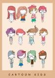 kreskówki dzieci śliczni dzieciaki Zdjęcia Stock