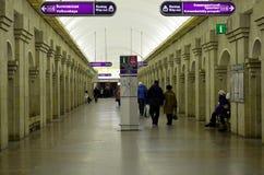 Krestovsky Ostrov metro station in St. Petersburg Stock Photo