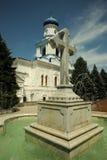 Kreuz - ein Brunnen in den orthodoxen Lorbeer stockbilder