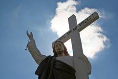 Kreuz im Himmel Stockbild