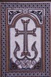 Kreuz am Kirchhof Stockfotos