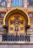 Kreuzigung des Jesus Christus. Mosaik. Stockbilder