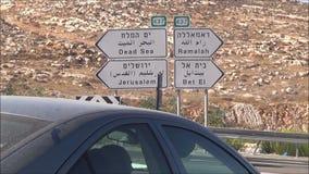 Kreuzung: Israel u. Palästina stock video