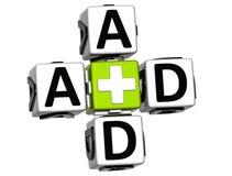 Kreuzworträtsel-Block-Knopftext der ersten Hilfe 3D Lizenzfreie Stockbilder