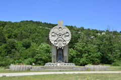 Kriegs-Denkmal in Niksic Stockfotos