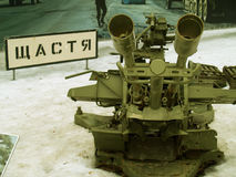 Krig i Ukraina Arkivbilder