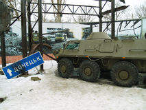Krig i Ukraina Arkivfoto