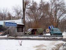 Krig i Ukraina Fotografering för Bildbyråer