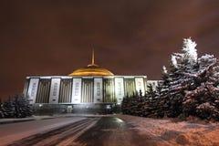 Krigmuseum på pilbågekullen (den Poklonnaya kullen), Moskva Ryssland Arkivfoton