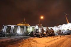 Krigmuseum på pilbågekullen (den Poklonnaya kullen), Moskva Ryssland Arkivbild