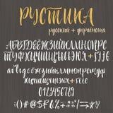 Krijt cyrillisch alfabet Stock Fotografie