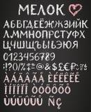 Krijt cyrillisch alfabet met karakters Stock Afbeelding